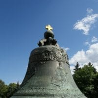 15873485 - the tsar bell, also known as the tsarsky kolokol, tsar kolokol iii, or royal bell, is a 6 14 metres  20 1 ft  tall, 6 6 metres  22 ft  diameter bell on display on the grounds of the moscow kremlin